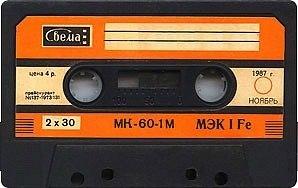 русский рок слушать яндекс радио