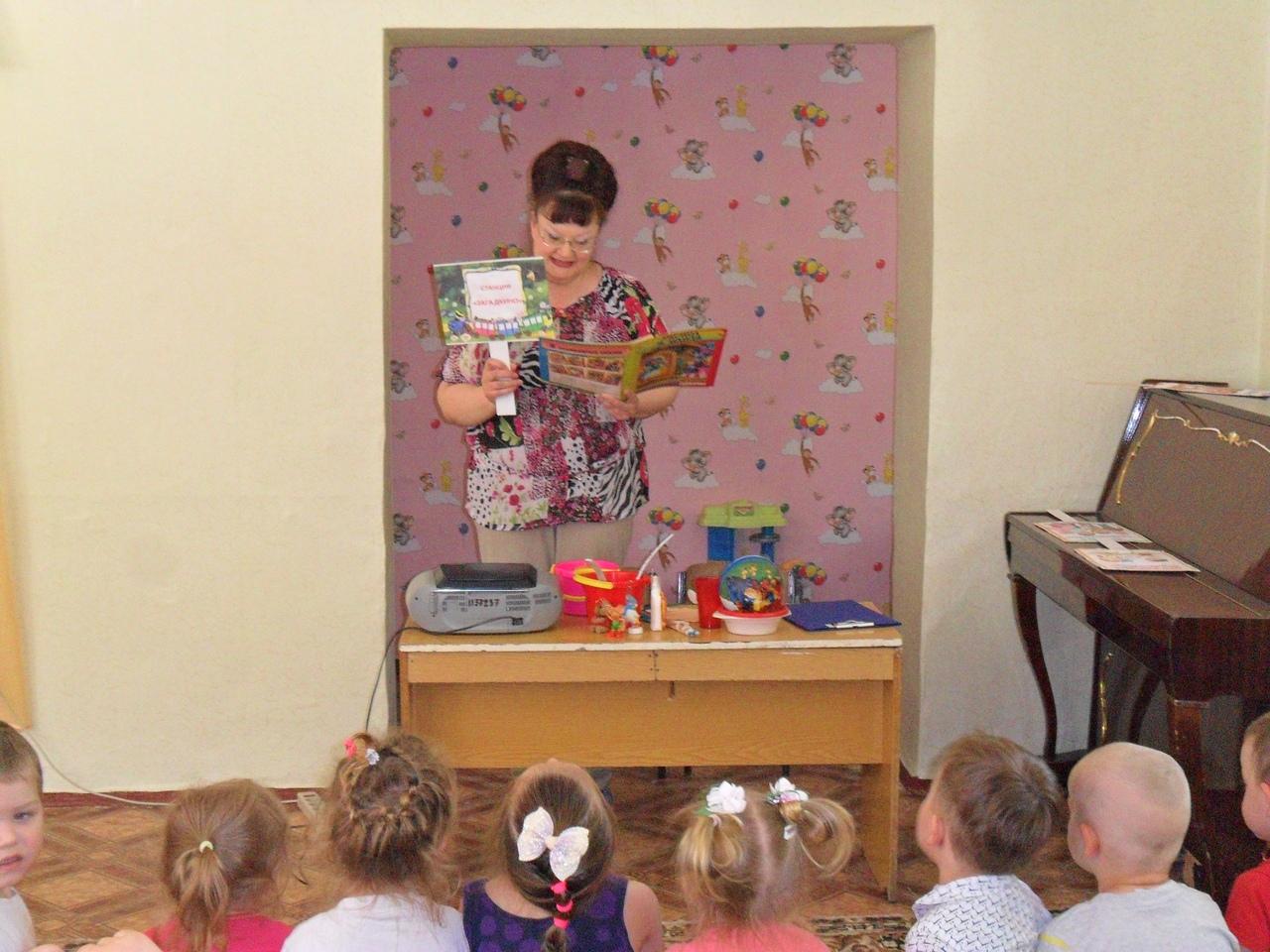 донецкая республиканская библиотека для детей, отдел искусств, день семьи, папа и мама