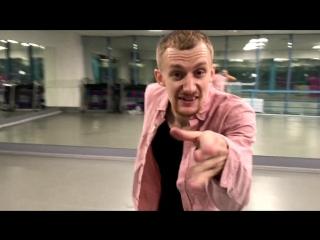 Тима Белорусских - О простом - Четкий танец