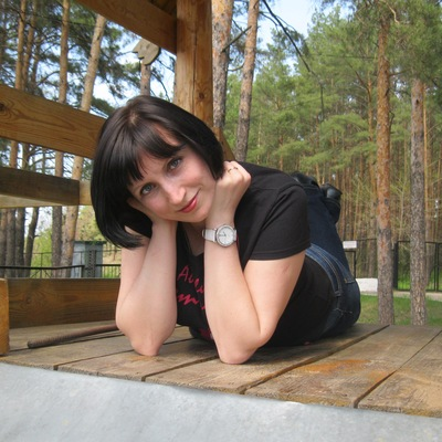 Оксана Стифеева, 1 декабря 1976, Ульяновск, id217403697