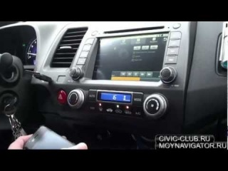 Штатная магнитола для Honda Civik 2006-2011 на Андроиде