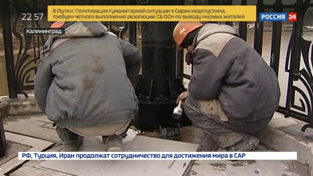 Новости на Россия 24 • Строительное творчество в миллиард рублей: как в горшки фонари посадили
