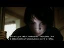 Киногид извращенца 2006 Реж Софи Файнс
