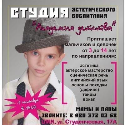Макс Логвинов, 23 февраля 1989, Белгород, id209539265