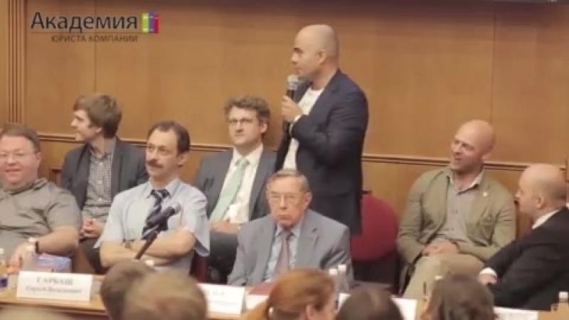 Вопросы корпоративного права в постановлении Пленума ВС РФ (13.10.2015)
