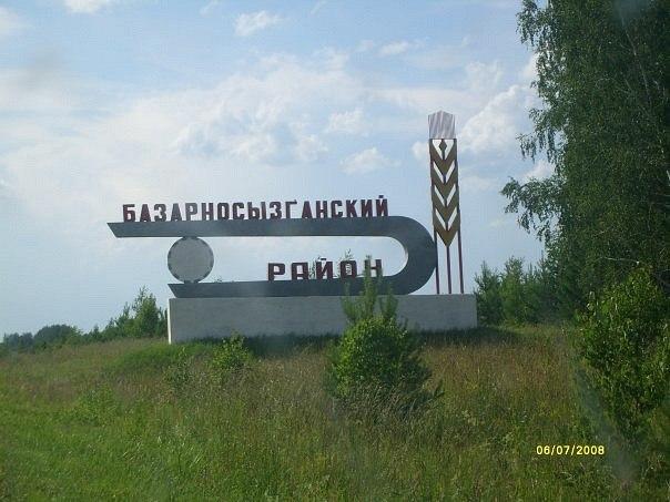 Базарный Сызган старые фото - Россия > Ульяновская