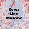 KOREA LINE Садовод косметика 2-Б-51/1