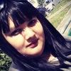 Ilzira Shakirova