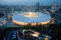 Национальный спортивный комплекс Олимпийский в Киеве.