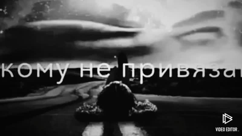 Одинокий в этом мире