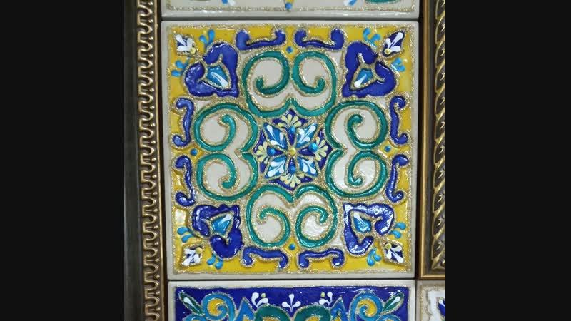 Зеркало Золотой век