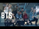 BTS Fire choreography to One Dance by Drake