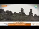 Чудо-колодец в Туркестане хорошо разбирается в людях - МИР 24.mp4