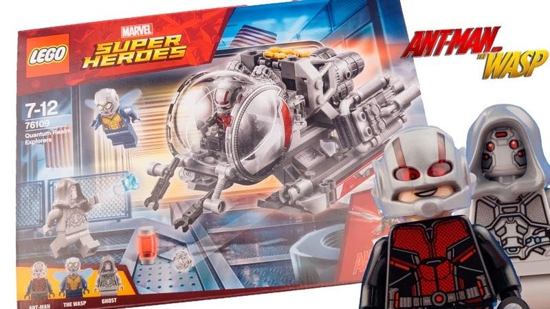 LEGO MARVEL Человек муравей и Оса Исследователи квантового мира 76109