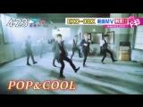 180424 TBS Hayadoki 'Horololo' MV BTS (EXO-CBX)