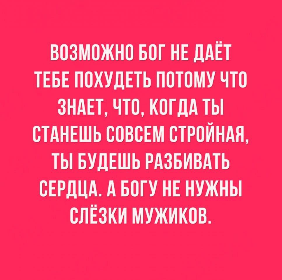 https://cs541604.vk.me/c635100/v635100384/cfbf/stjtlx_v6Wo.jpg