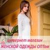Женская одежда от производителя - TM Lecco