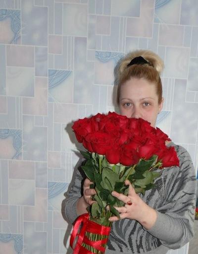 Ленусик Миронова, 28 мая , Нижний Новгород, id208399351