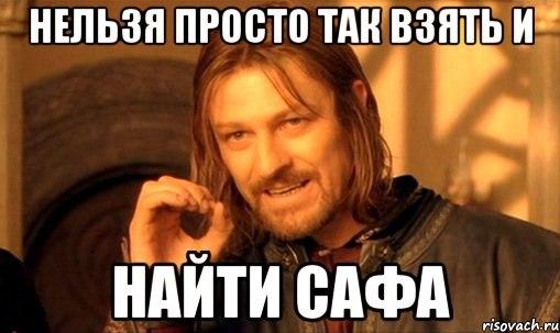 http://cs419528.vk.me/v419528363/3c82/Zr2a9ahTHZE.jpg