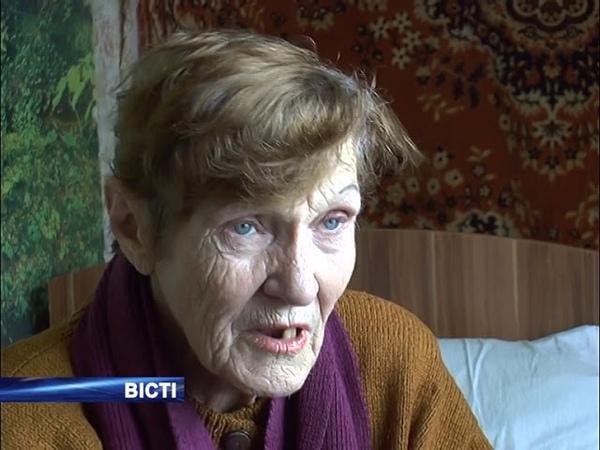 Новости Мелитополя 11 01 2019