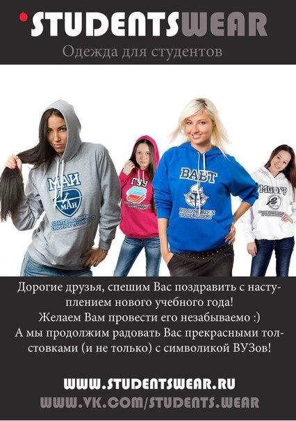 Kt657 Джемпер Женский С Доставкой
