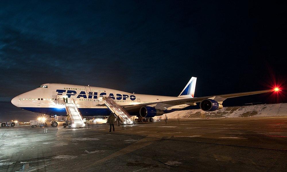 Москва паттайя сколько лететь