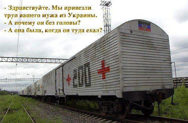 Адвокаты Савченко обжаловали разрешение на психиатрическую экспертизу - Цензор.НЕТ 4270