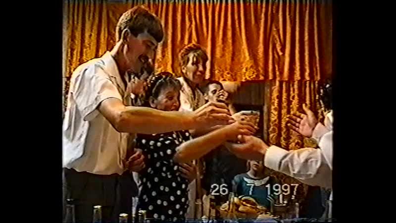 Кущма Валери туйе 3 пайе 1997щул