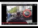 Мариуполь 9 05 20214 Сепаратисты стреляли и давили (ложЬ СМИ)