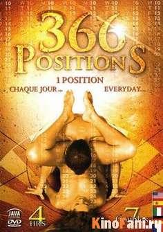 366 Позиций / 366 positions смотреть