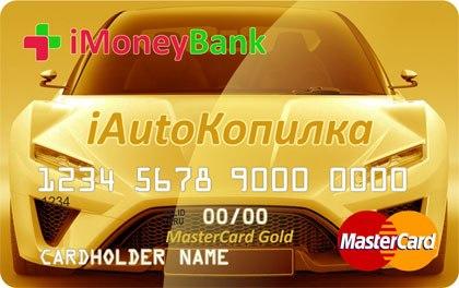 Кредиты для пенсионеров в «Лето Банке»: оформить