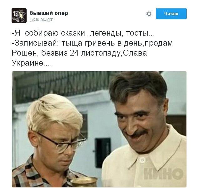 севастополь досуг знакомства forum