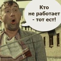 Зарплата нардепов может вырасти до 25 тыс. грн, - Березенко - Цензор.НЕТ 9377