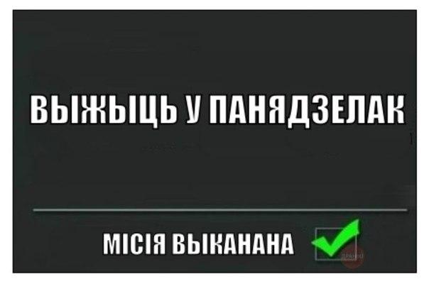 http://cs608816.vk.me/v608816542/fa86/DX1f03IPpss.jpg