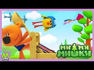 Детский уголок/Kids'Corner Ми-Ми-Мишки Книжки.Змей на Дереве.Цыпопульта от Кеши.Мультик Книжка