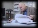 Следствие Вели с Леонидом Каневским - 228 Знак зверя (02.03.2013)