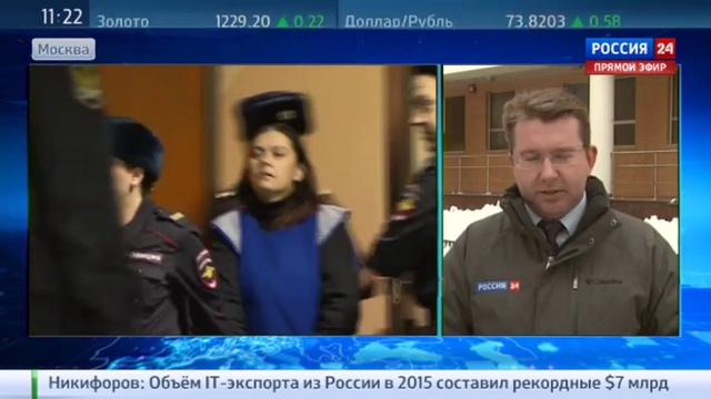 Новости на Россия 24 • Няню, пугавшую москвичей отрезанной головой девочки, арестовали на два месяца