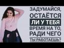 МУЛЬТИ ЛЕВЕЛ МЕЧТЫ PART 8