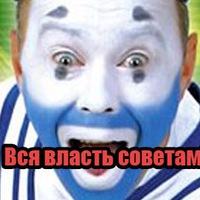 Владимир Зюкин