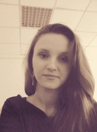 Ирина Широкова, 20 декабря 1993, Днепропетровск, id33601498