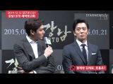 Starnews新聞視頻 - о пресс-конференции фильма Gangnam 1970 / 江南1970