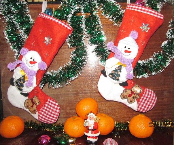 Новогодние носочки для подарков милая праздничная традиция, которая в полной мере отражает дух Рожде… (1 фото)