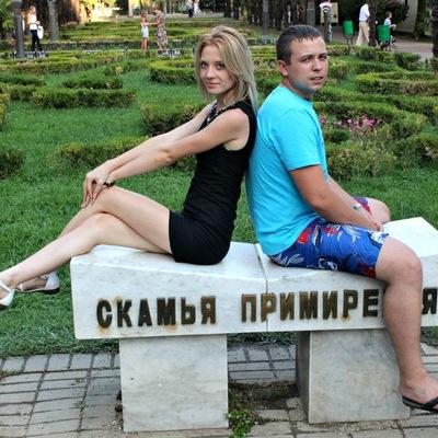 Александр Сергиенко, 8 июля 1989, Краснодар, id11259040