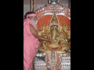 Gana Ganamunaku Bhajan by Sri Ganapati Sachchidananda Swamiji