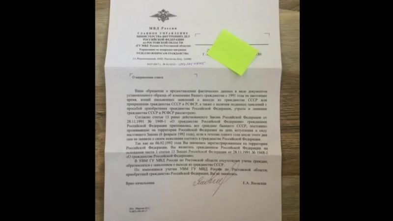 Берегите советские документы! ( 720 X 1280 ).mp4