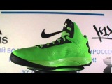 Under Armour Micro G Torch(Elite 24) --- OG-SHOP.in.UA