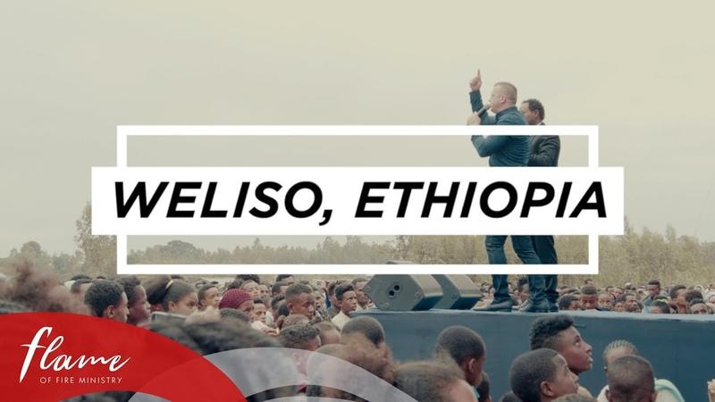 Miracles, Signs, and Wonders in Weliso, Ethiopia