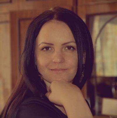 Светлана Никифорова, 6 мая 1990, Бузулук, id127462734
