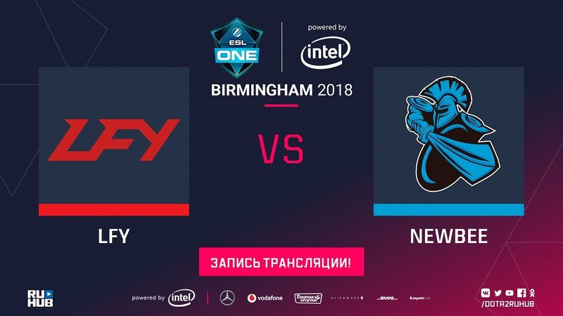 LGD.FY vs NewBee - Game 1, Group C - ESL One Birmingham 2018