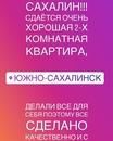 Василий Романов фото #7
